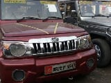 Photo Used Mahindra Bolero SLX